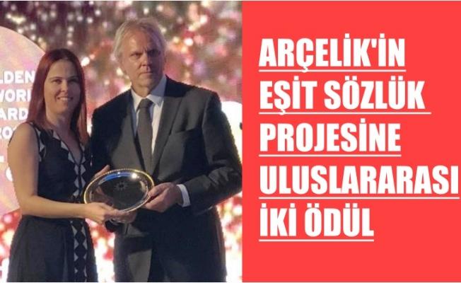 Arçelik'in 'Eşit Sözlük' Projesine  Uluslararası İki Ödül