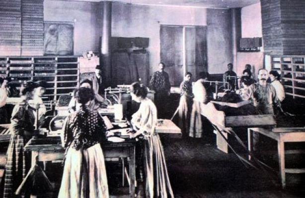 Cibali Tütün Fabrikası'nda Emek, Toplumsal Cinsiyet, Kadın İşçiler