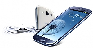 Samsung'un geliri 44 milyar dolar